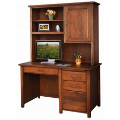 Wooden Single Pedestal Computer Desk Hutch